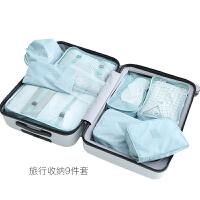 旅行收纳包套装行李箱衣服内衣收纳袋整理袋旅游便携分装包