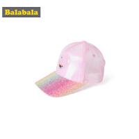 巴拉巴拉儿童帽子女潮夏装2019新款女童洋气时尚韩版亮片帽棒球帽