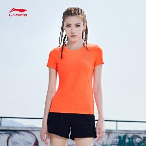李宁短袖T恤女士速干综合训练服凉爽圆领短装夏季运动服ATSL278