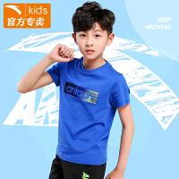 【限时秒杀!】安踏童装男童短袖 2020新品夏款薄t恤中大童夏季棉短TA35828