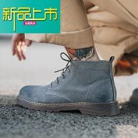 新品上市马丁靴男士中帮短靴真皮英伦风复古工装靴百搭加绒潮流高帮男靴子