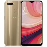 OPPO A7 全网通4G 安卓智能4230毫安大电池 双卡双待指纹手机
