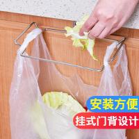 不锈钢可挂式垃圾架厨房垃圾桶橱柜门挂架收纳架子家用塑料袋支架