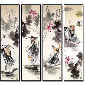 著名画家 清禾《觅鱼四条屏》