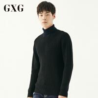 GXG男装 秋季男士韩版时尚青年都市气质潮流黑色休闲高领毛衫男