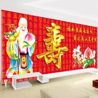 3D印花十字绣寿系列新款祝寿线绣客厅寿比南山贺寿桃贴钻石画