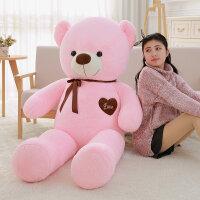 毛绒玩具抱抱熊泰迪熊熊猫公仔特超大号布娃娃送女友新年生日礼物 粉红色品质思念熊 直角量1.0米 全长0.8米(彩袋+玫