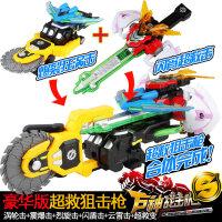 巨神战击队3救分队变形机器人金刚玩具战能变套装召唤器变身器儿童玩具 五合体 巨神战机队3