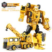 男孩大号合金变形玩具金刚大力神机器人儿童工程车5合1汽车人套装