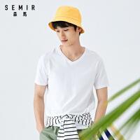 【限时抢价格:20元】森马V领短袖T恤男装2021夏季新款韩版修身纯色体恤白色内搭打底衫