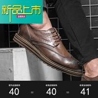 新品上市冬季雕花男士皮鞋韩版潮流休闲商务真皮英伦风小皮鞋男鞋 黑色 收藏送袜子