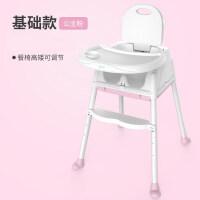 宝宝餐椅多功能吃饭椅子婴儿用儿童饭桌可折叠便携式餐桌座椅