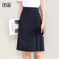 OSA藏蓝色不规则半身裙女士中长款高腰a字裙夏天2021新款时尚裙子
