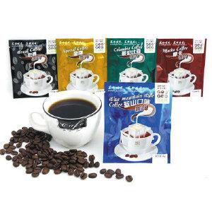 吉意欧 滤泡式 咖啡 混合装 8g*50袋 挂耳咖啡