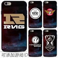 LOL周边RNG手机壳iphone6PLUS7P8EDG苹果6s硅胶X玻璃Skt 苹果Xs / iPhone Xs玻璃壳