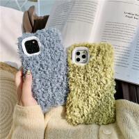纯色羊毛卷毛绒iphone11promax苹果x手机壳xsmax秋冬新款苹果8plus简约气质7plus防摔创意6sp
