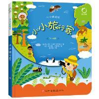小小旅行家GABY BOOKS,索尼娅.江西高校出版社9787549361588