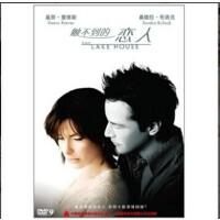 原装正版 触不到的恋人 DVD9 基努・李维斯 桑德拉・布洛克 光盘