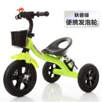 三轮车童车宝宝脚踏车婴儿玩具车充气轮1-2-3-4岁自行车