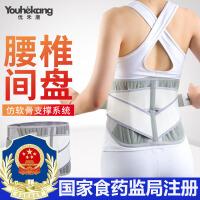 护腰带腰椎腰间盘突出牵引器收腹治疗腰肌劳损腰托腰围家用