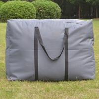 防水加厚特大牛津布行李托运袋学生卧具包编织袋搬家打寄袋子