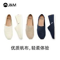 jm快乐玛丽2020春季新款平底百搭休闲一脚蹬潮鞋帆布鞋男布鞋