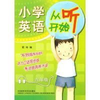 小学英语从听开始六年级(配光盘)――听力口语同步练,考试提高两不误
