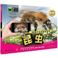 昆虫,韩国Alzzam Education公司 编著;南瓜豆腐 译,中国青年出版社,9787515344522