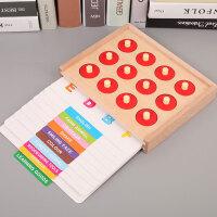 儿童早教益智专注力训练配对记忆棋亲子智力游戏玩具3-4-5-6岁