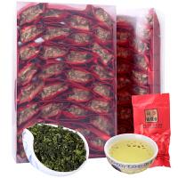 新茶安溪铁观音茶叶浓香型兰花香乌龙茶散装袋装兰香正味2号 258