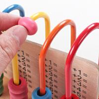 巧之木 榉木十档儿童计算架 彩虹珠算术架儿童启蒙早教加减法玩