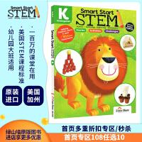 【幼儿园】Smart Start STEM Grade K 美国加州 Evan Moor Science/Techno