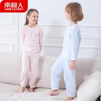儿童家居服套装透气男童女薄款空调服宝宝睡衣中大童装
