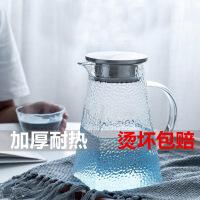 1.5L冷水壶锤纹冷水壶玻璃耐高温家用茶壶套装大容量凉水壶水杯白开水壶