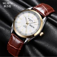 沃力仕男士手表 女款防水夜光石英表商务经典情侣手表
