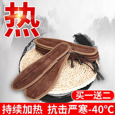 USB充电电热加热鞋垫冬季保暖暖脚宝可行走男女插电发热可拆洗  定制类商品,拍前请联系客服!