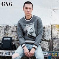 【GXG过年不打烊】GXG男装 男士时尚潮流灰色圆领休闲经典套头卫衣男#173831002