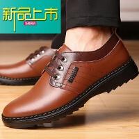 新品上市皮鞋男真皮商务休闲鞋韩版英伦百搭圆头系带青年春季新款男士皮鞋