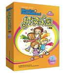 拼读乐园儿童版(点读书套装)(学生包)(2B)