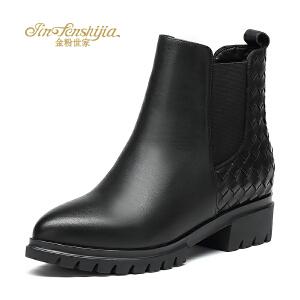 红蜻蜓旗下品牌金粉世家女鞋秋冬休闲鞋鞋子女女靴子加绒短靴JFC1302