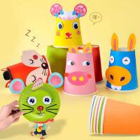 儿童纸盘画幼儿园手工diy制作材料包手工盘子纸杯贴纸画益智玩具
