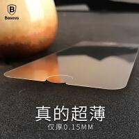 iphone8�化膜�O果8plus手�C7玻璃ip透明p�N膜i70.15七八
