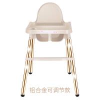 宝宝餐椅儿童便携式吃饭座椅婴儿多功能BB凳小孩学坐餐椅子餐桌JW73