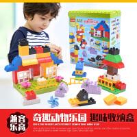 惠美积木大颗粒塑料拼装益智拼插3-6周岁儿童智力启蒙玩具1-2岁