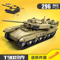 兼容乐高积木军事系列虎式坦克T90模型立体百变拼插拼装积木益智男孩子儿童玩具礼物5-12岁