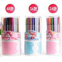 水彩笔儿童幼儿园小学生用可水洗24色36色48色绘画笔