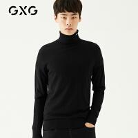 GXG男装 秋季男士时尚韩版帅气流行休闲黑色高领毛衫毛衣男