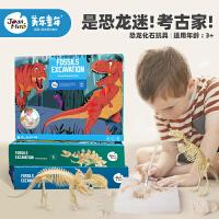 美乐考古挖掘玩具儿童手工diy挖宝石盲盒宝藏霸王龙化石