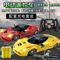 仿真方向盘跑车男孩小孩子儿童电动玩具遥控充电四通汽车赛车模型