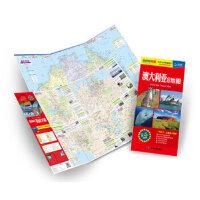 澳大利亚旅游地图(中英文对照对开撕不烂),王婧 著作,中国地图出版社,9787503172632